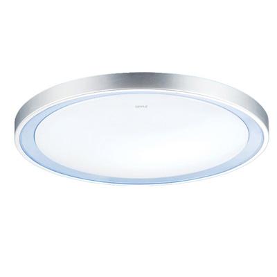 [OPPLE] Trang trí trần nhà bằng đèn Led OPPLE